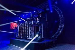 Bedrijfsfeest DJ boeken